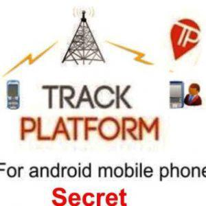mobile-phone-tracking
